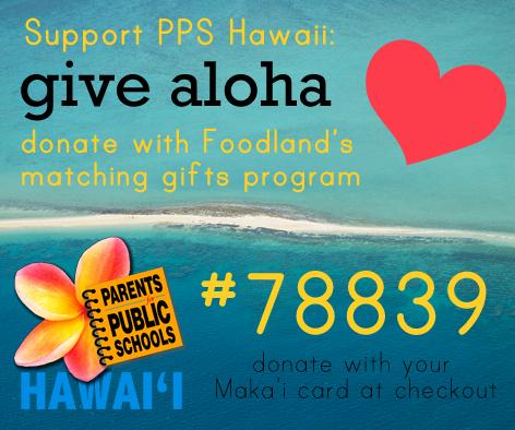 give-aloha